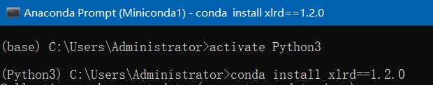 在虚拟环境Python3中安装xlrd1.2.0版本包