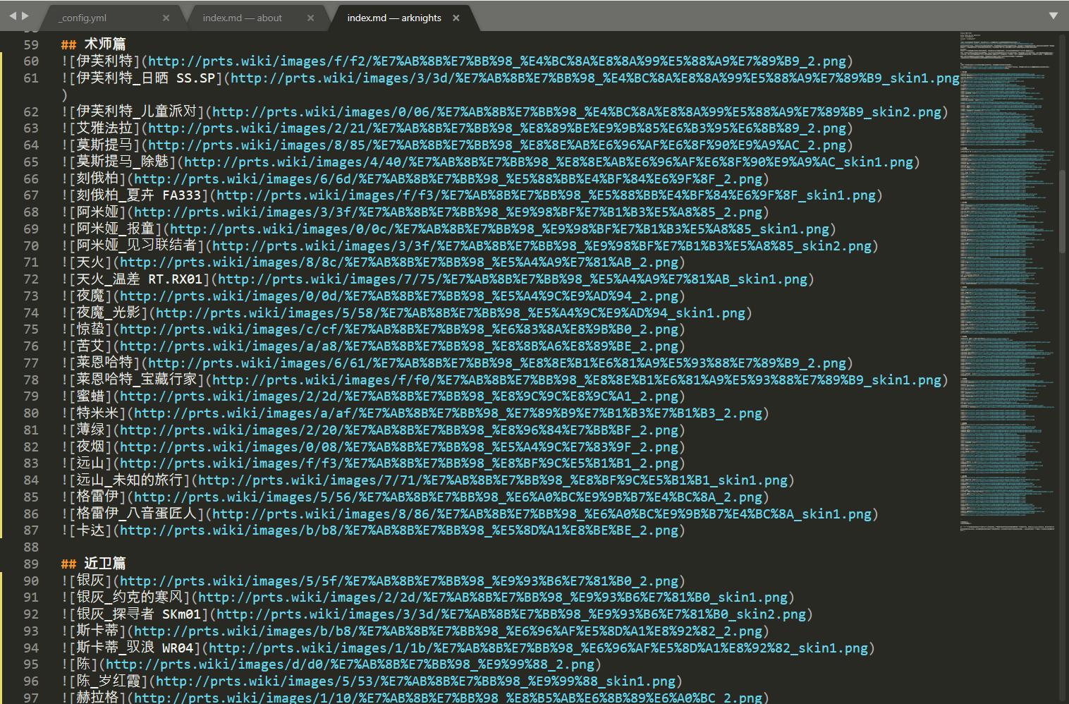 现在的代码(用的是PRTS的链接)